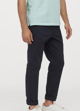 Мужские брюки чиносы h&m