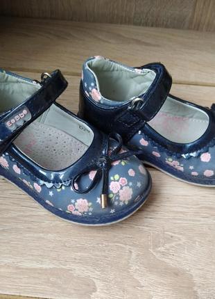 Туфли 14,5 см 23 размер для девочки синие