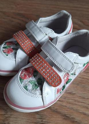 Кожаные кроссовки туфли b&g 27 р. стелька 17.3 см