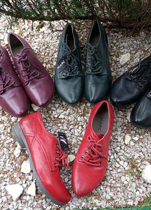 Кожание туфли оригинал от дорогого бренда marc, германия