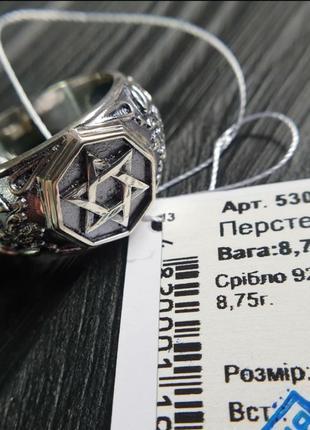 Перстень , кольцо,его.
