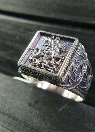 Кольцо, мужское,серебро