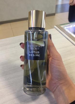 Mist victoria's secret lotus desire