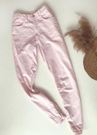 Розовые мом джинсы, высокие на талию пастельные пудровые брюки женские