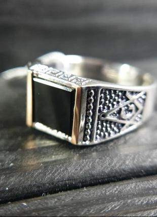 Перстень, эквад.