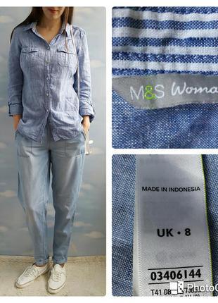 Голубая рубашка m&s
