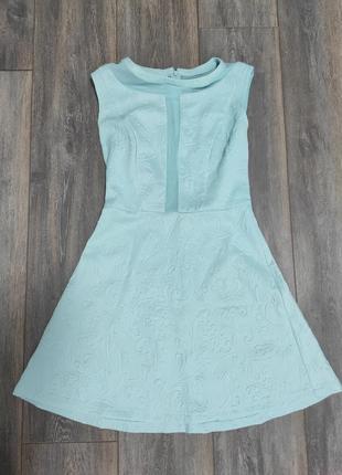 Женское платье от kira plastinina