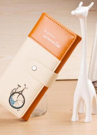 Оранжевый кошелёк с велосипедом