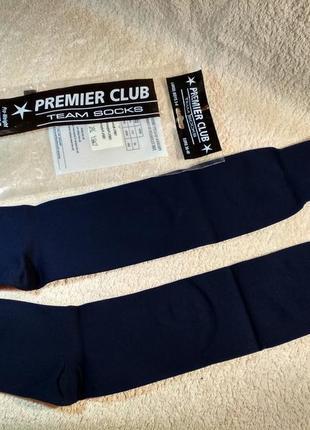 Гольфы носки футбольные спортивные для мальчика синие