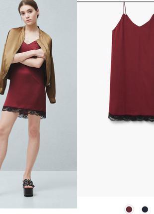 Платье в бельевом стиле марсала