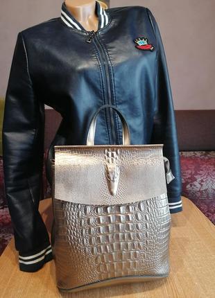 Бронзовый рюкзак. натуральная кожа.