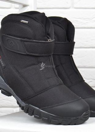 Дутые мужские ботинки keepwarm вьетнам с протектором на молнии и с липучкой