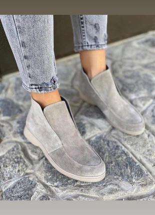 Ботиночки серый замш 36/41 размер