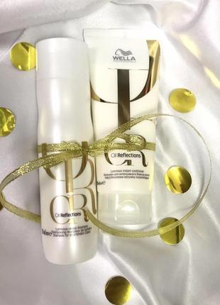 Шампунь та кондиціонер wella professionals oil reflections luminous reveal