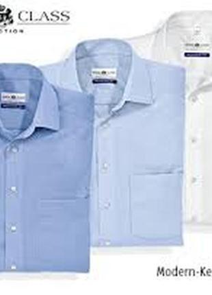 Фирменная деловая рубашка / брендовая рубашка |германия royal class