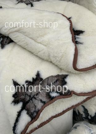 Меховое теплое одеяло евро размер