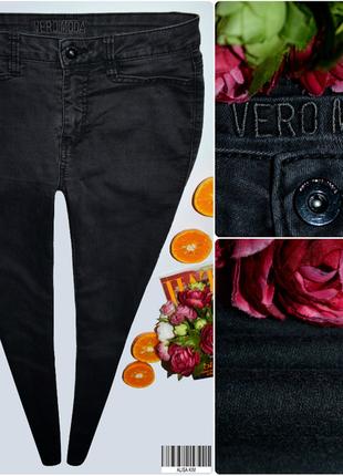 Классные чёрно-серые джинсы