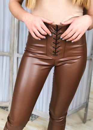 Крутые кожаные лосины, штаны эко кожа