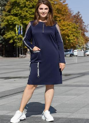 Платье трикотажное прямого силуэта с длинным рукавом