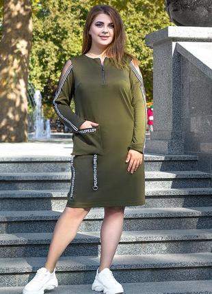 Платье трикотажное прямого силуэта с длинными рукавами