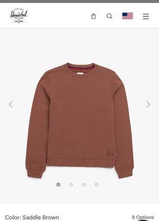 Кофта свитшот свитер herschel