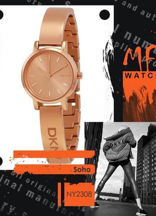 - 35%   женские часы dkny soho ny2308 (оригинальные, с биркой)