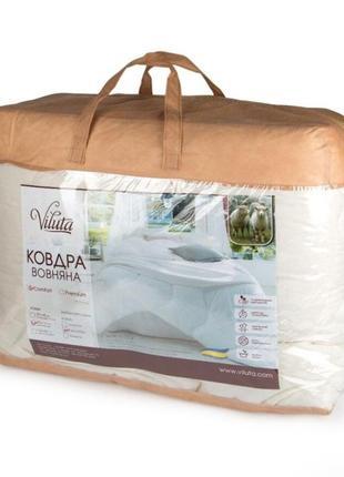 Одеяло вилюта, натуральная овечья шерсть 200х220,евро размер