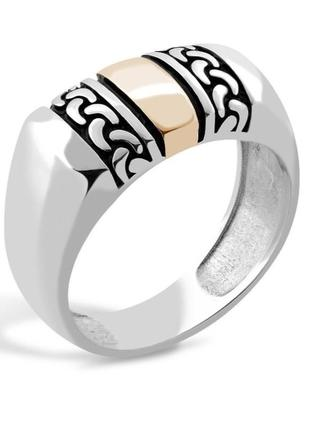 Серебряный перстень, кольцо, печатка, 925, серебро, чернение