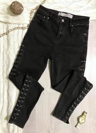 Джинси/джинси skinny/skinny/сірі джинси/висока посадка/висока талія.