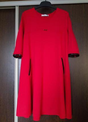 Красное платье расклешенное от груди