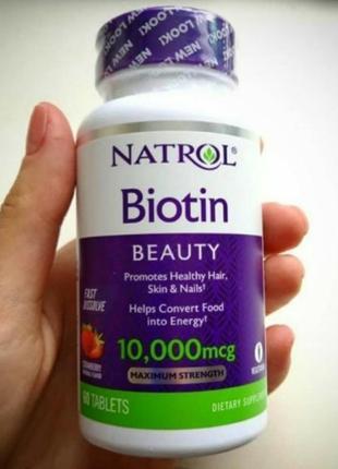 Biotin для волос