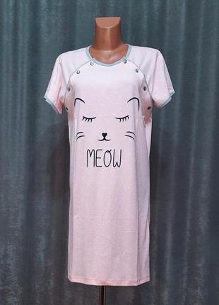 Ночнушка туника для кормления, нічна сорочка, ночная рубашка турция m, l, xl, 2xl