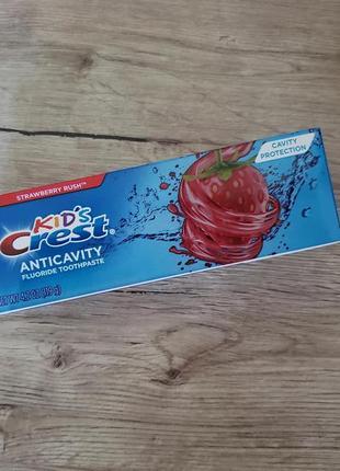 Паста зубная crest kids cavity protection (strawberry) вкус клубники оригинал сша