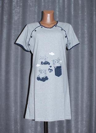 Нічна сорочка в пологовий, ночнушка для кормления, ночная рубашка турция m, l, xl, 2xl