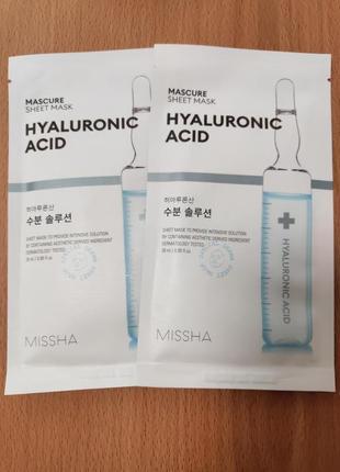 Маска для лицаmissha mascure solution sheet mask