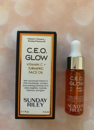 Масло для лица sunday riley c.e.o glow vitamin c + turmeric face oil