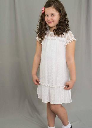 Нарядное, красивое, платье
