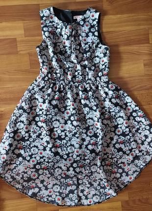 Нарядное, красивое, летнее платье