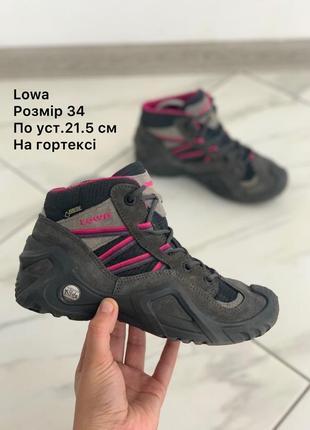 Оригінальні черевики lowa