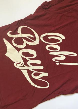 Тренд 2017 футболка з надписом фірма chicoree