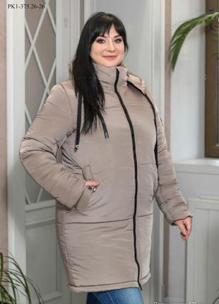 Пальто демисезонное с капюшоном, куртка удлиненная стёганая