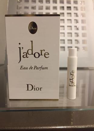Dior jadore пробник