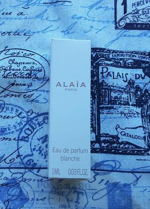 Пробник парфумированной воды alaia , 1 ml, франция