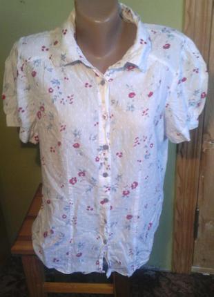 Летняя блуза блузка
