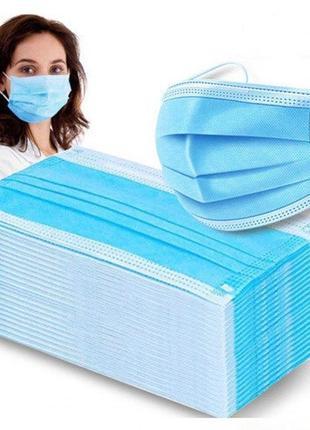 Защитная маска медицинская 3-ох слойная