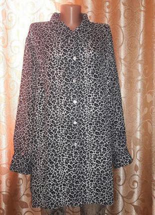 Стильная женская рубашка, кардиган батального размера etam