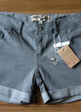 Серые шорты jimmy key