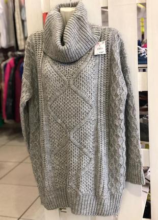 Шикарний светр свитер кофта
