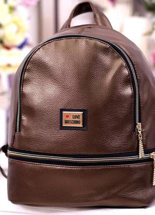 Стильный рюкзак (в ассортименте)