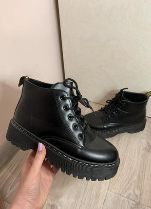 Женские грубые ботинки